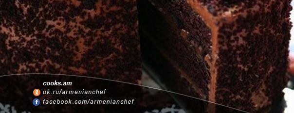 Շոկոլադե տորթ Պելե