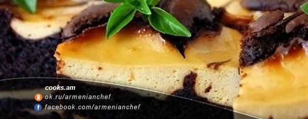 Շոկոլադով և բանանով տորթ