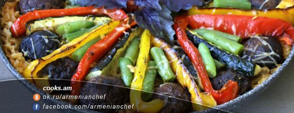 Բանջարեղենային պաելյա