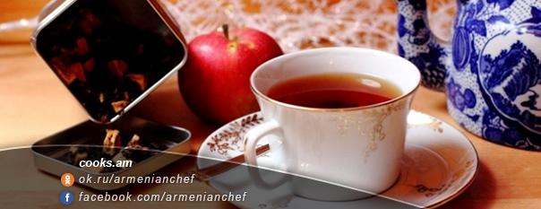 Խնձորով թեյ
