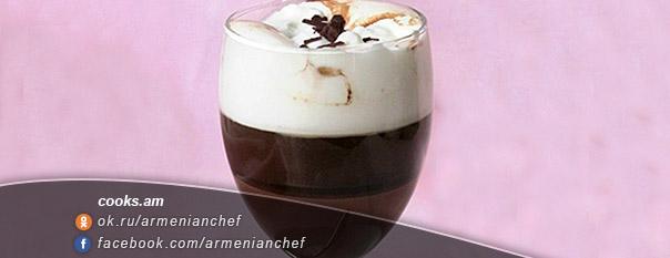 Սուրճ Bicerin