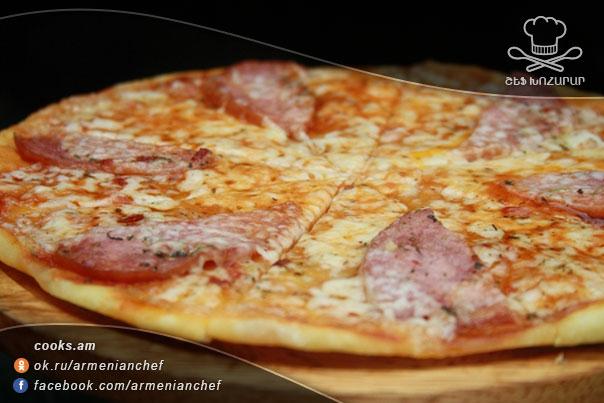 hamex-pizza-5-ropeum-5