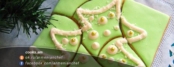 Ամանորյա թխվածքաբլիթ ''Puzzle''