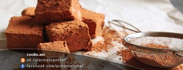 Շոկոլադե զեֆիր