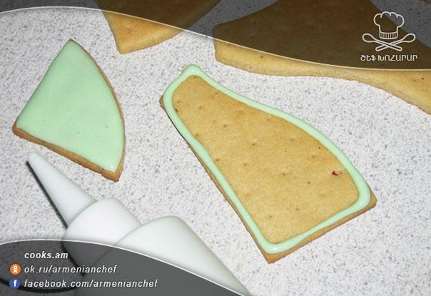 amanorya-txvacqablit-puzzle-5