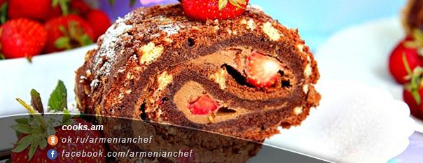 Շոկոլադե ռուլետ սրճային կրեմով