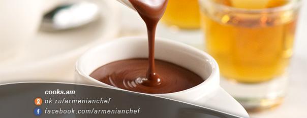 Թանձր տաք շոկոլադ