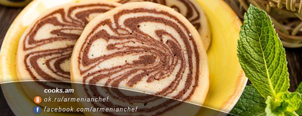 Մարմարե թխվածքաբլիթներ