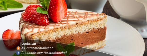 Շոկոլադե Թռչնի Կաթ