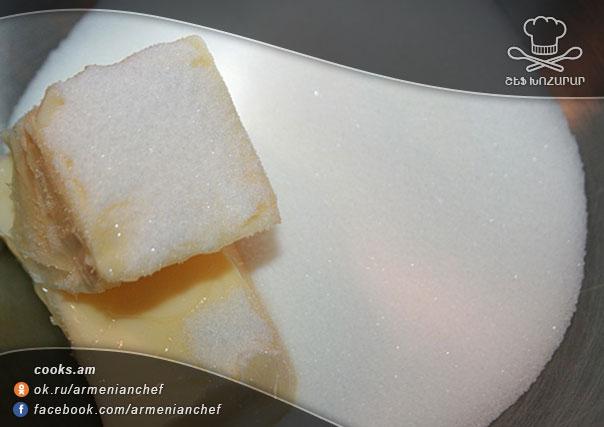 txvacqablit-merry-mocha-2