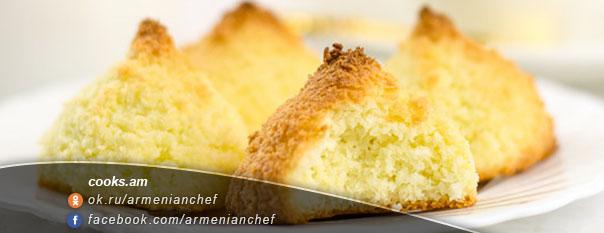 Կոկոսով թխվածքաբլիթ