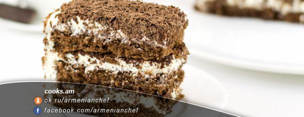 Շոկոլադե տորթ սրճային համով