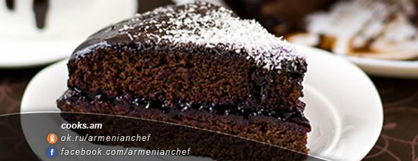Պահքային թխվածք ջեմով և ջնարակով