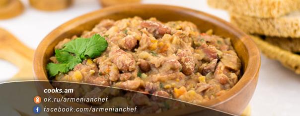 Վրացական ուտեստ ''Լոբիո''