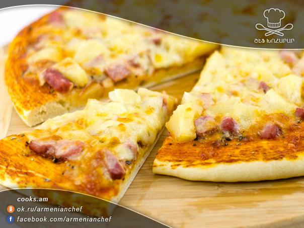 pizza-havayan-19