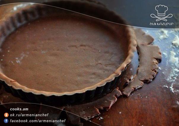 shokolade-xmor-pirogi-hamar-10