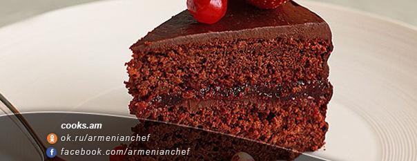 Հատապտղային շոկոլադե տորթ