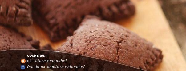 Շոկոլադե թխվածքաբլիթ խնձորի ջեմով