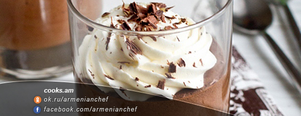 Շոկոլադե մուսս 1