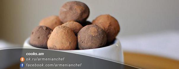 Շոկոլադե տրյուֆելներ