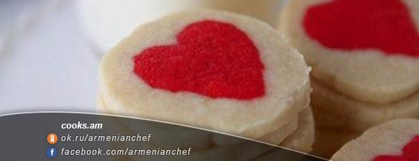 Սրտիկ թխվածքաբլիթ
