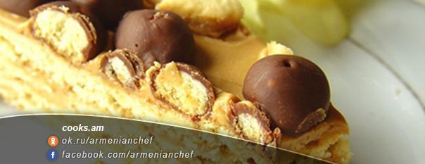 Փխրուն տորթ շոկոլադե գնդիկներով