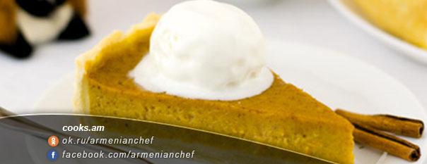 Դդումով պիրոգ ''Pumpkin Pie''