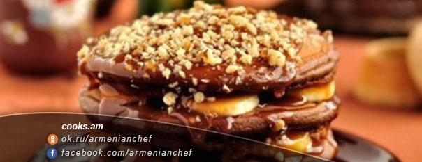 Շոկոլադե փանքեյք