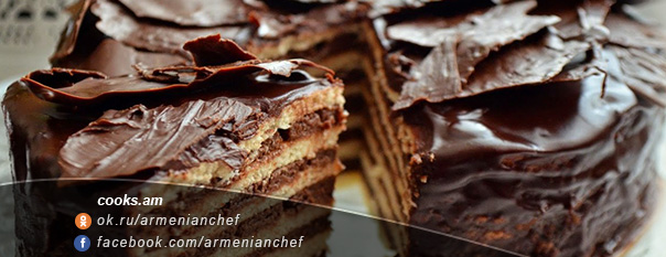 Տորթ շոկոլադե կրեմով
