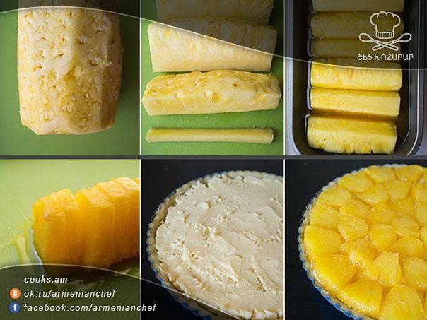 ananasov-tart-kokosi-qerukov-3