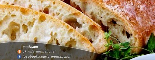 Իտալական հաց ''Չիաբատտա'' ջեռոցում