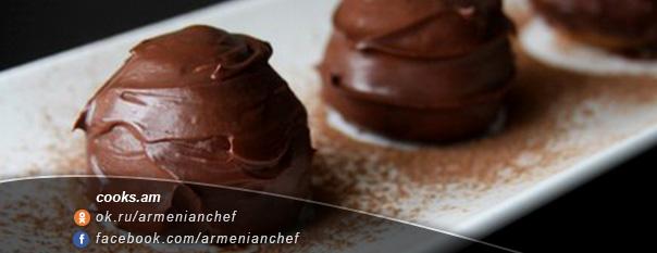 Շոկոլադե աղանդեր թխվածքաբլիթով