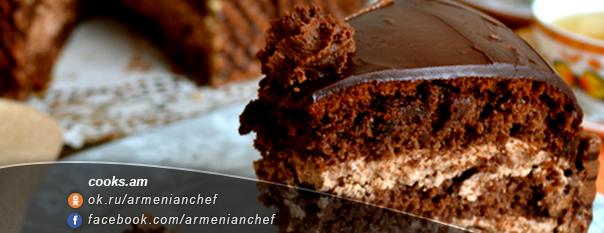 Շոկոլադե տորթ վաֆլիի կրեմով