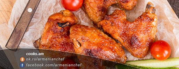 Հավի թևիկներ «Բարբեքյու» սոուսի մեջ