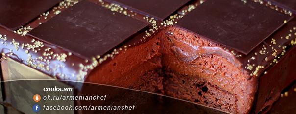 Շոկոլադե տորթ «Carrément Chocolate»