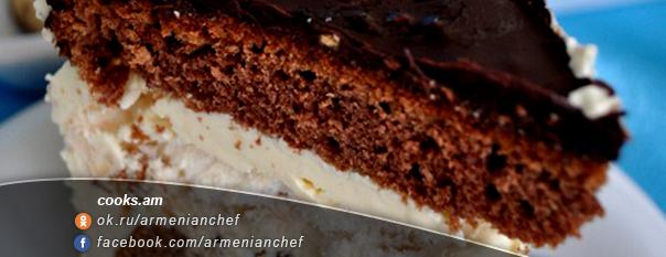 Շոկոլադե տորթ-բեզե