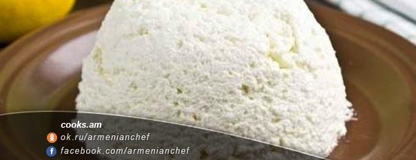 Տնական պանիր «Ռիկոտտա»
