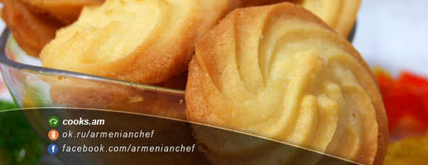 Փխրուն թխվածքաբլիթ