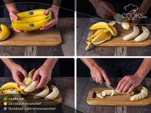 amerikyan-jem-monkey-butter-1