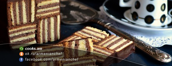 Տորթ «Sarawak layer cake»