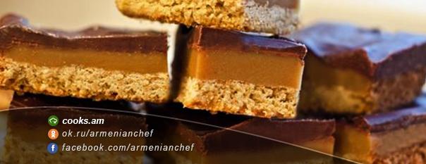 Կարամելային թխվածքաբլիթներ 1