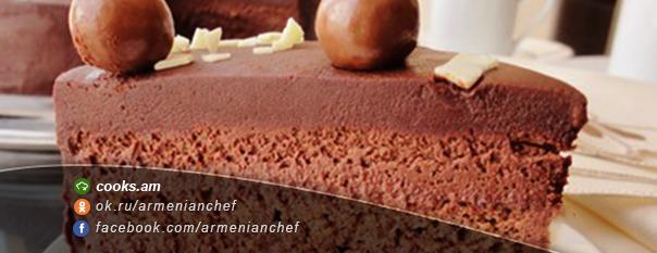 Շոկոլադե տորթ «Triple»