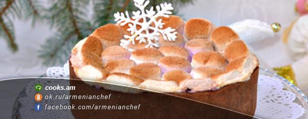 Շոկոլադե տորթ մարշմելոուով