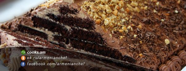 Տորթ «Շոկոլադե բուրգ»