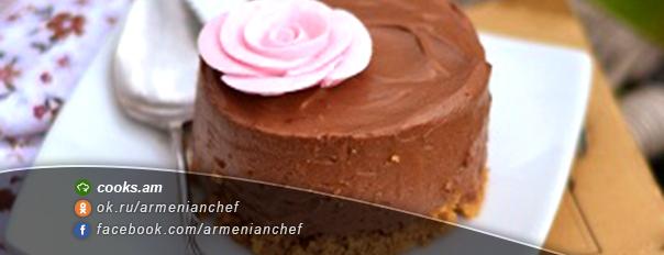 Շոկոլադե չիզքեյք