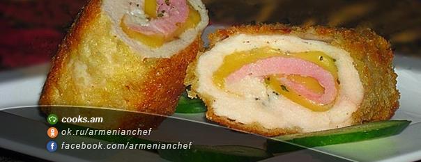 Շվեյցարական ուտեստ «Cordon bleu»