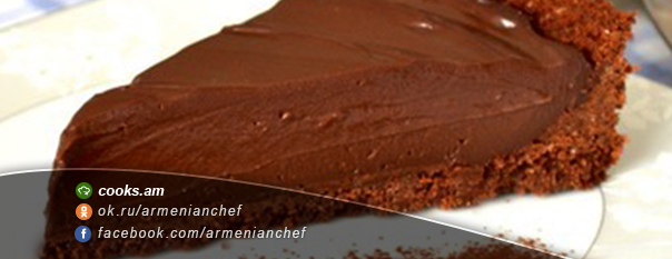 """Շոկոլադե """"Միսիսիպի"""""""