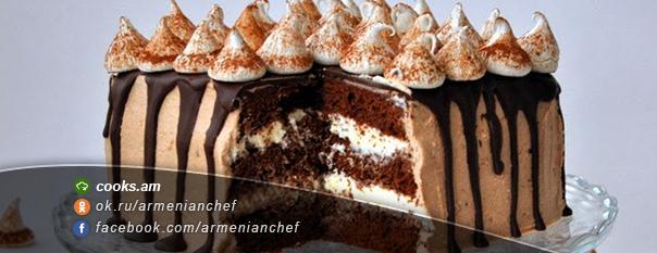 Տորթ «Շոկոլադե-սրճային բեզե»