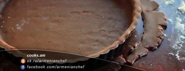 Շոկոլադե խմոր պիրոգի համար