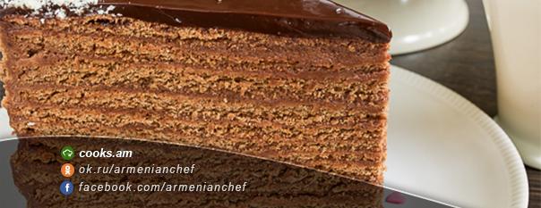 Շոկոլադով և մեղրով տորթ 5